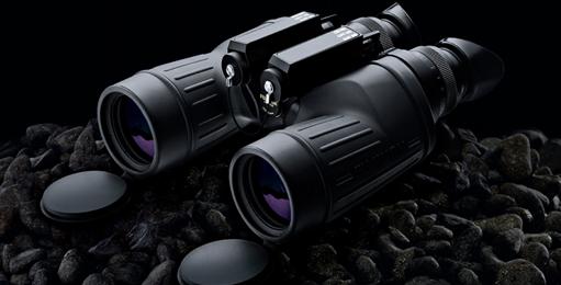 binoculars in dark night